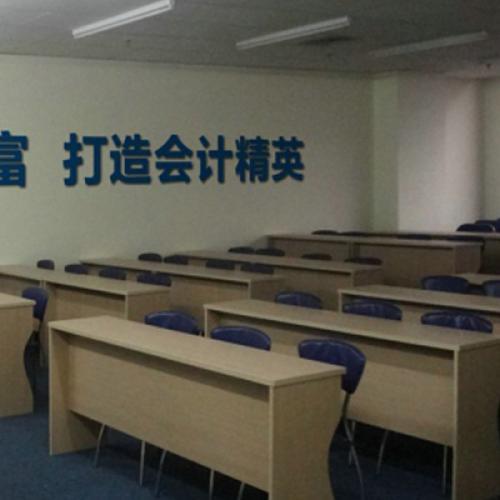 深圳管理会计培训班哪里有