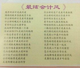 北京那里有培训cpa