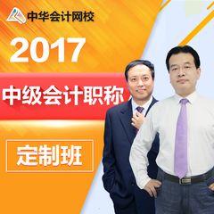 2019阳江注册会计师培训一般多少钱