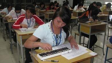 广州番禺区排名前十会计电算化班