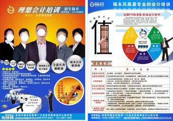 海口龙华区培训会计电算化学校排名