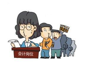 2021年肇庆会计培训学校地址