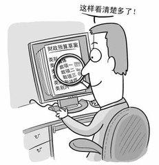 2019平顶山新华区那里有出纳培训班