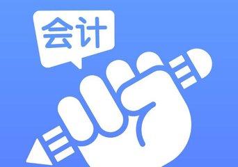 2019咸阳杨陵区哪里学出纳好