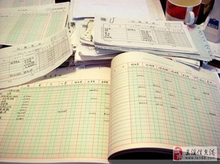 沧州新华区有哪些财税培训学校