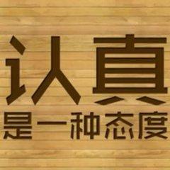 锦州太和区学恒企会计培训