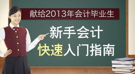 2018蚌埠注册会计师考试培训