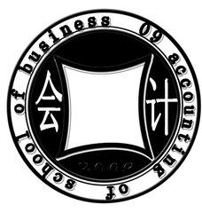 泸州纳溪区注册会计师培训班