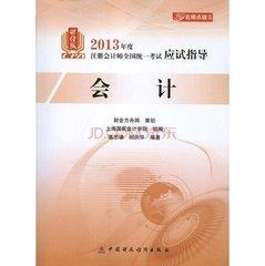 2020桂林七星区那里有会计实操培训班