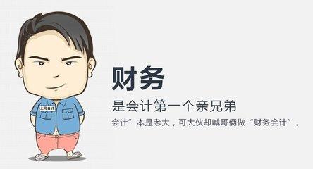 枝江注会培训机构靠谱吗