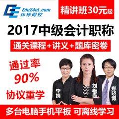 2019太原cma培训学费
