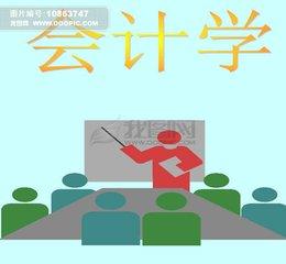 2019年澧县从零开始学中级会计