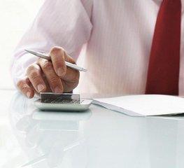 鄂州华容区仁和会计培训机构