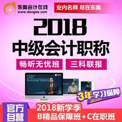 2019仙桃学cpa多少钱