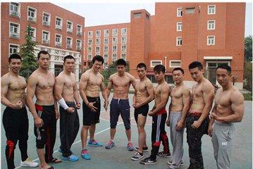 北京通州区健身教练培训费用