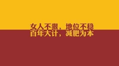 2019北京门头沟区减肥塑身训练营