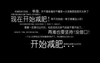 晋城减肥达人减肥训练营