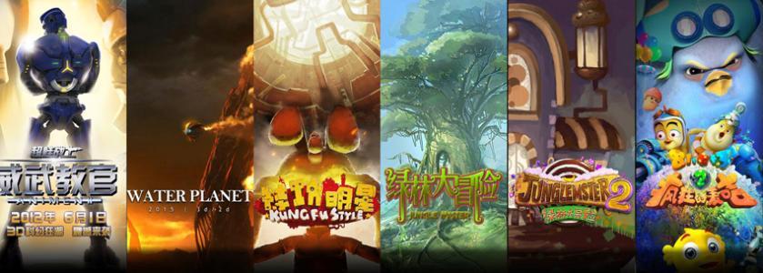 天津和平区学二维动画哪家好
