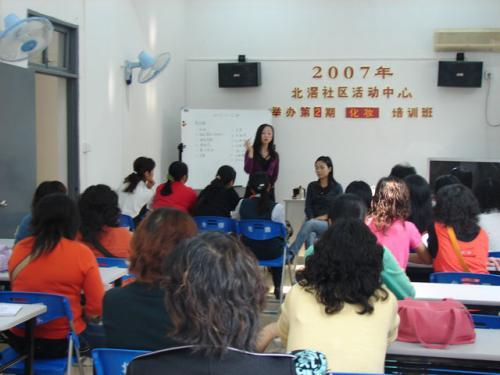 广西彩妆造型培训,玉林彩妆造型培训