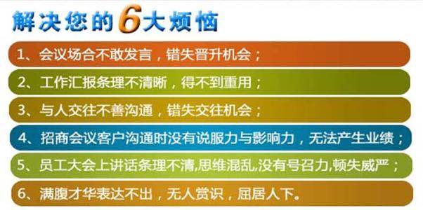 武汉附近高效记忆培训多少钱