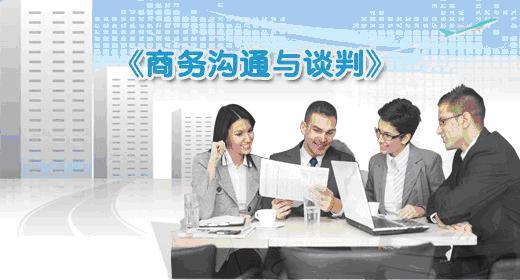 2018年北京昌平区演讲口才秋季培训班