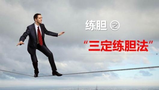 芜湖镜湖区幽默演讲培训机构