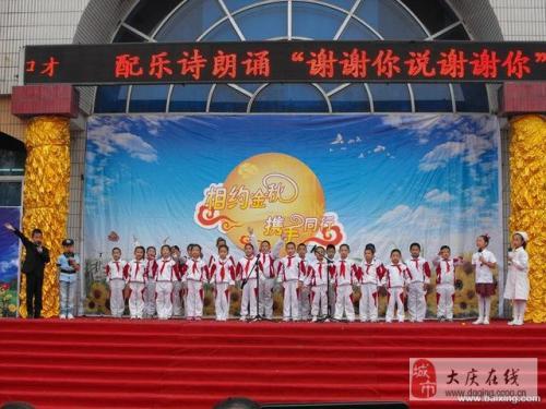 2019昆山学即兴演讲的培训中心