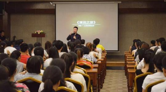 2018年深圳南地脊区卡耐基口才春天季培训班哪个好