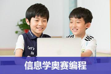 北京童程童美人工智能编程培训学校