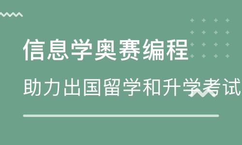 2019年大庆龙凤区高中生编程培训学校排名
