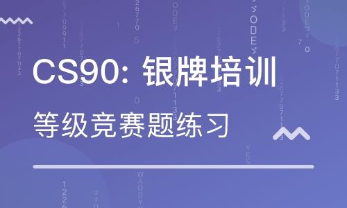 南宁报个少儿学习障碍培训班多少钱