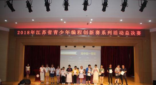 芜湖童程童美少儿编程培训学校