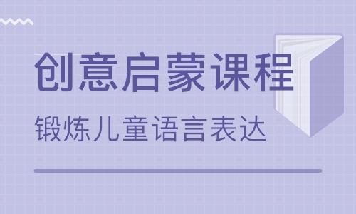 沈阳铁西区少儿编程培训学校