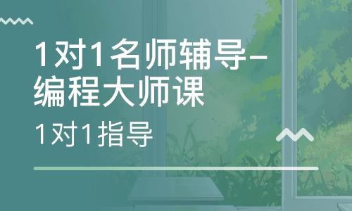 2019沈阳铁西区儿童编程培训