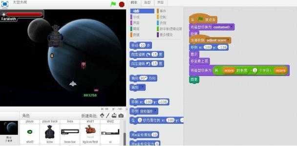 编程资讯_2019年沈阳东陵区学scratch趣味编程需要多少钱_新闻