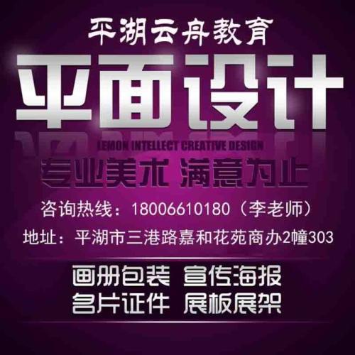 中国梦汉字树图片大全