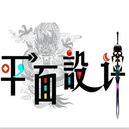 童中国梦海报手绘