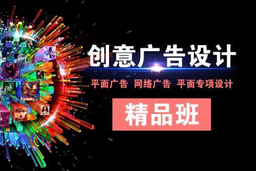 南京平面设计培训学校哪个好