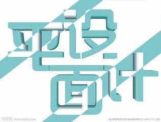 贛州(zhou)章貢(gong)區學平面(mian)視覺設計(ji)哪里好