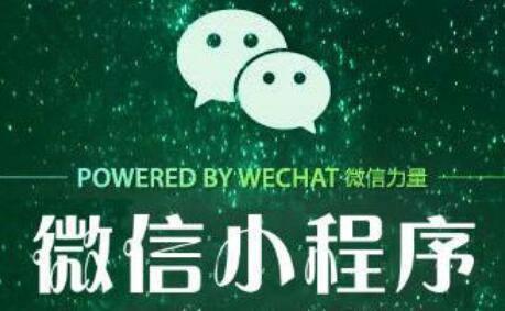 2018年北京零基础学软件开发