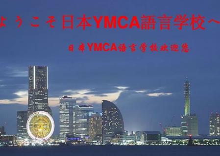 上海人民广场青浦区日语N1N2N3培训学校