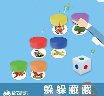 重庆北碚区学少儿注意力训练哪家学校好
