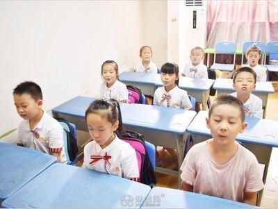 2019年重庆渝北区那里学儿童多动症纠正好