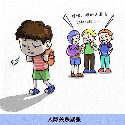 2019杭州九莲新村儿童注意力训练培训班