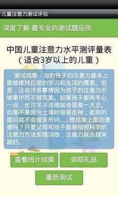 南京六合区孩子多动症纠正培训班推荐
