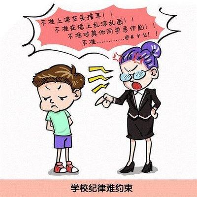 2020年上海闵行区哪里能学儿童专注力训练