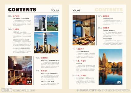 南京雨花台区那里学版式设计好_新闻中心_南京网页
