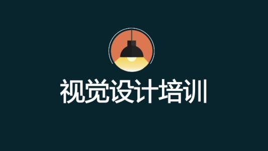2019太原电商设计学校