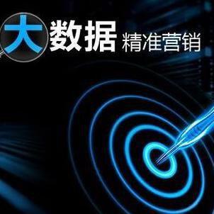 2018北京的网络营销培训中心