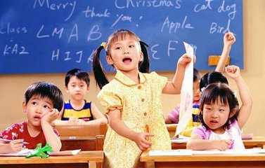 2021年福州杨桥东路英语口语培训中心
